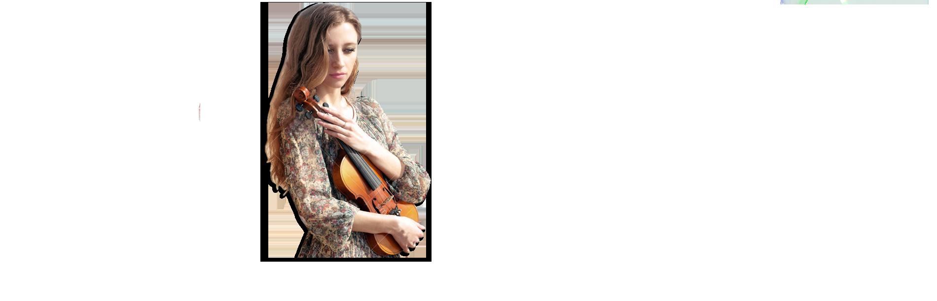 유럽의 바이올린